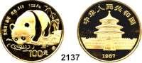 AUSLÄNDISCHE MÜNZEN,China Volksrepublik seit 1949100 Yuan 1987