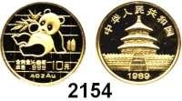 AUSLÄNDISCHE MÜNZEN,China Volksrepublik seit 194910 Yuan 1989.  (1/10 UNZE  3,11g. fein).  Panada mit Bambuszweig.  Schön 220.  KM 223.  Fb. B 7.  Verschweißt.  GOLD