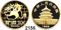 AUSLÄNDISCHE MÜNZEN,China Volksrepublik seit 194950 Yuan 1989  (1/2 UNZE  15,5 g. fein).  Panada mit Bambuszweig.  Schön 222.  KM 226.  Fb. B 5.  Verschweißt.  GOLD