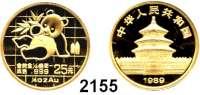 AUSLÄNDISCHE MÜNZEN,China Volksrepublik seit 194925 Yuan 1989  (1/4 UNZE  7,77 g. fein).  Panada mit Bambuszweig.  Schön 221.  KM 224.  Fb. B 6.  Verschweißt.  GOLD