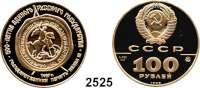 AUSLÄNDISCHE MÜNZEN,Russland Sowjetunion 1924 - 1991100 Rubel 1989.  (15,55 g fein).  Siegel von Iwan III..  Schön 183.  Y. 226.  Fb. 198.  Parch. 271. GOLD