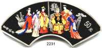 AUSLÄNDISCHE MÜNZEN,China Volksrepublik seit 194950 Yuan 2003 (5 Unzen Silber, fächerförmig, Farbmünze).  Chinesische Literatur -