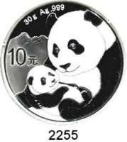 AUSLÄNDISCHE MÜNZEN,China Volksrepublik seit 194910 Yuan 2019.  Panda mit Jungtier.  In Kapsel.