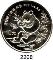 AUSLÄNDISCHE MÜNZEN,China Volksrepublik seit 194910 Yuan 1991 (Silberunze).  Jahreszahl ohne Serifen.  Panda mit Bambuszweig.  Schön 328.  KM 352.  In Kapsel.