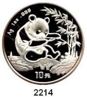 AUSLÄNDISCHE MÜNZEN,China Volksrepublik seit 194910 Yuan 1994 (Silberunze).  Schmale Jahresziffern.  Panda mit Bambuszweig.  Schön 621.  KM 622.  In Kapsel.