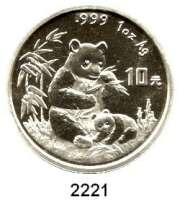 AUSLÄNDISCHE MÜNZEN,China Volksrepublik seit 194910 Yuan 1996 (Silberunze).  Große Jahreszahl.  Panda mit Jungtier.  Schön 870.  KM 892.  In Kapsel.
