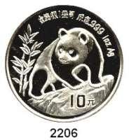AUSLÄNDISCHE MÜNZEN,China Volksrepublik seit 194910 Yuan 1990 (Silberunze).  Jahreszahl mit Serifen.  Panda besteigt Felsen.  Schön 273.  KM 276.  In Kapsel.