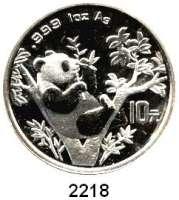 AUSLÄNDISCHE MÜNZEN,China Volksrepublik seit 194910 Yuan 1995 (Silberunze).  Zwei mit 9 Blättern.  Panda in einer Astgabel beim Verzehr von Bambus.  Schön 777.  KM 732.  In Kapsel.