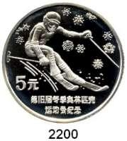 AUSLÄNDISCHE MÜNZEN,China Volksrepublik seit 19495 Yuan 1988.  Olympische Spiele - Skifahrer.  Schön 169.  KM 201.  In Kapsel.