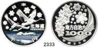 AUSLÄNDISCHE MÜNZEN,Japan 1000 Yen 2008 (Tampondruck).  Schön 119.  KM 142.  Im Originaletui mit Zertifikat.