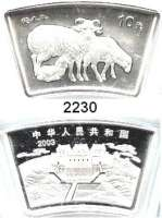 AUSLÄNDISCHE MÜNZEN,China Volksrepublik seit 194910 Yuan 2003 (fächerförmig).  Jahr des Wassers mit der Ziege.  Schön 1336.  KM 1485.  Verschweißt.  Im Originaletui mit Zertifikat.