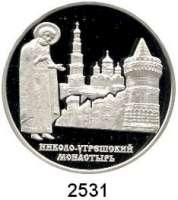 AUSLÄNDISCHE MÜNZEN,Russland Russische Föderation seit 19913 Rubel 2000.  Nikolaikloster.  Parch. 1081.  Schön 645.  Y. 705.