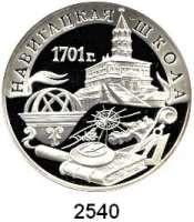 AUSLÄNDISCHE MÜNZEN,Russland Russische Föderation seit 19913 Rubel 2001.  300 Jahre Russische Marineakademie.  Parch. 1089.  Schön 679.  Y. 733.