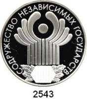 AUSLÄNDISCHE MÜNZEN,Russland Russische Föderation seit 19913 Rubel 2001.  10 Jahre Gemeinschaft Unabhängiger Staaten.  Parch. 1096.  Schön 699.  Y. 737.