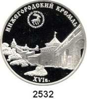 AUSLÄNDISCHE MÜNZEN,Russland Russische Föderation seit 19913 Rubel 2000.  Kreml in Nowgorod.  Parch. 1084.  Schön 646.  Y. 706.