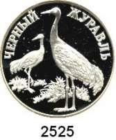 AUSLÄNDISCHE MÜNZEN,Russland Russische Föderation seit 1991Rubel 2000.  Bedrohte Tierwelt - Mönchskraniche.  Parch. 644.  Schön 638.  Y. 719.