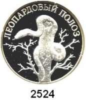 AUSLÄNDISCHE MÜNZEN,Russland Russische Föderation seit 1991Rubel 2000.  Bedrohte Tierwelt - Leopardnatter.  Parch. 643.  Schön 639.  Y. 720.