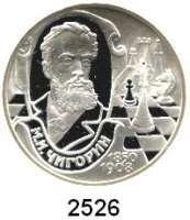 AUSLÄNDISCHE MÜNZEN,Russland Russische Föderation seit 19912 Rubel 2000.  150. Geburtstag von Michail Cigorin.  Parch. 837.  Schön 644.  Y. 704.