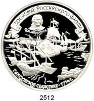 AUSLÄNDISCHE MÜNZEN,Russland Russische Föderation seit 199125 Rubel 1996 (5 Unzen Silber).  Seeschlacht von Gangut.  Parch. 1429.  Schön 495.  Y. 542.