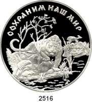 AUSLÄNDISCHE MÜNZEN,Russland Russische Föderation seit 199125 Rubel 1996 (5 Unzen Silber).  Sibirischer Tiger.  Parch. 1433.  Schön 503.  Y 536.