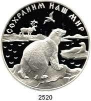 AUSLÄNDISCHE MÜNZEN,Russland Russische Föderation seit 199125 Rubel 1997 (5 Unzen Silber).  Eisbär.  Parch. 1437.  Schön 556.  Y. 594.