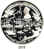 AUSLÄNDISCHE MÜNZEN,Russland Russische Föderation seit 199125 Rubel 1996 (5 Unzen Silber).  300 Jahre russische Flotte - Seeschlacht von Sinope.  Parch. 1432.  Schön 498.  Y. 545.