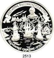 AUSLÄNDISCHE MÜNZEN,Russland Russische Föderation seit 199125 Rubel 1996 (5 Unzen Silber).  300 Jahre russische Flotte - Seeschlacht von Cesme.  Parch. 1430.  Schön 496.  Y. 543.