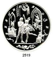 AUSLÄNDISCHE MÜNZEN,Russland Russische Föderation seit 199125 Rubel 1997 (5 Unzen Silber).  Russisches Ballett - Schwanensee.  Parch. 1435.  Schön 542.  Y. 570.  Mit Zertifikat.