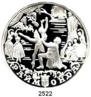 AUSLÄNDISCHE MÜNZEN,Russland Russische Föderation seit 199125 Rubel 1999 (5 Unzen Silber).  Russisches Ballett - Raimonda.  Parch. 1442.  Schön 621.  Y. 696.  Mit Zertifikat.