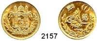 AUSLÄNDISCHE MÜNZEN,Afghanistan Amanullah 1919 - 1929Amani 1304 S (1926 AD). (5,4 g fein).  Schön 49.  KM 912.  Fb. 34.  GOLD