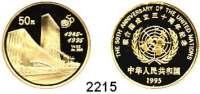 AUSLÄNDISCHE MÜNZEN,China Volksrepublik seit 194950 Yuan 1995.  (15,55g fein).  Schön 708.  KM 814.  Fb. 154.  50 Jahre Vereinte Nationen.  GOLD