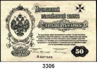 P A P I E R G E L D,Militärgeld Freiwillige Westarmee50 Mark 1919.  Ros. MIL-4. b.  Pick S 230.