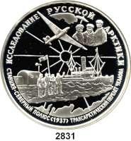 AUSLÄNDISCHE MÜNZEN,Russland Russische Föderation seit 1991 25 Rubel 1995 (5 Unzen Silber).  Polarstation.  Parch. 1425.  Schön 414.  Y. 472.
