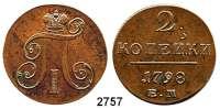 AUSLÄNDISCHE MÜNZEN,Russland Paul I. 1796 - 1801 2 Kopeken 1798 E.M, Ekaterinburg.  26,11 g.  Bitkin 113.  Craig 95.3.