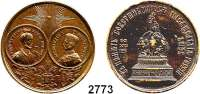 AUSLÄNDISCHE MÜNZEN,Russland Alexander II. 1855 - 1881 Bronzemedaille 1862 (unsigniert).  Auf die Einweihung des Denkmals in Nowgorod zur 1000 Jahrfeier des Russischen Reiches.  Diakov 707.2.  35 mm.  18,07 g.