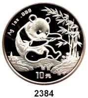 AUSLÄNDISCHE MÜNZEN,China Volksrepublik seit 1949 10 Yuan 1994 (Silberunze).  Große Jahresziffern.  Panda mit Bambuszweig.  Schön 621.  KM 622.  In Kapsel.