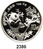 AUSLÄNDISCHE MÜNZEN,China Volksrepublik seit 1949 10 Yuan 1995 (Silberunze).  Zweig mit 9 Blättern.  Panda in einer Astgabel beim Verzehr von Bambus.  Schön 777.  KM 732.  In Kapsel.
