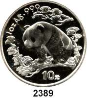 AUSLÄNDISCHE MÜNZEN,China Volksrepublik seit 1949 10 Yuan 1997 (Silberunze).  Schmale Jahreszahl mit Serifen.  Panda nach links im Wald.  Schön 1001.  KM 986.  In Kapsel.