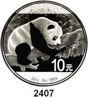 AUSLÄNDISCHE MÜNZEN,China Volksrepublik seit 1949 10 Yuan 2016.  Panda auf Baum.
