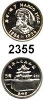 AUSLÄNDISCHE MÜNZEN,China Volksrepublik seit 1949 5 Jiao 1983.  Marco Polo.  Schön 52.  KM 65.