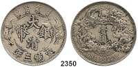 AUSLÄNDISCHE MÜNZEN,China Kaiserreich Dollar 3 (1911) mit Chop marks.  Schön 53.  Y 31.