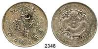 AUSLÄNDISCHE MÜNZEN,China Hupeh Dollar o.J. (1895-1907).  Schön 9.  Y. 127.1.