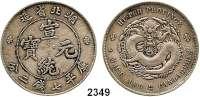 AUSLÄNDISCHE MÜNZEN,China Hupeh Dollar o.J. (1909-1911).  Schön 19.  Y. 131.