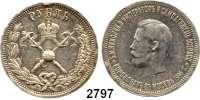 AUSLÄNDISCHE MÜNZEN,Russland Nikolaus II. 1894 - 1917 Rubel 1896, St. Petersburg, zu seiner Krönung in Moskau.  Schön 155. Y. 60.  Bitkin 322.