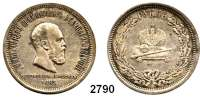 AUSLÄNDISCHE MÜNZEN,Russland Alexander III. 1881 - 1894 Rubel 1883, St. Petersburg.  Zu seiner Krönung in Moskau.  Schön 136.  Y. 43.  Bitkin 217.