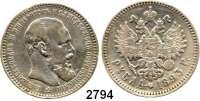 AUSLÄNDISCHE MÜNZEN,Russland Alexander III. 1881 - 1894 Rubel 1893, St. Petersburg.  Schön 133.  Y. 46.  Bitkin 77.