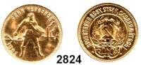 AUSLÄNDISCHE MÜNZEN,Russland Sowjetunion 1924 - 1991 10 Rubel Tscherwonez 1981, Moskau (7,74g fein).  Parch. 287.  Schön 29.  Y. 85.  Fb. 181 a.  GOLD