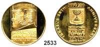 AUSLÄNDISCHE MÜNZEN,Israel  200 Lirot 1973.  (24,3g fein).  25 Jahre Staat Israel.  Schön 67.  KM 74.  Fb. 9.  GOLD