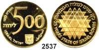 AUSLÄNDISCHE MÜNZEN,Israel  500 Lirot 1975.  (18g fein).  27 Jahre Staat Israel.  Schön 76.  KM 83.  Fb. 13.  GOLD
