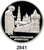 AUSLÄNDISCHE MÜNZEN,Russland Russische Föderation seit 1991 3 Rubel 2000.  Nikolaikloster.  Parch. 1081.  Schön 645.  Y. 705.